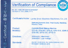 block machine certification