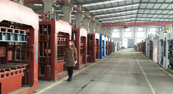 automatic concrete block machine factory